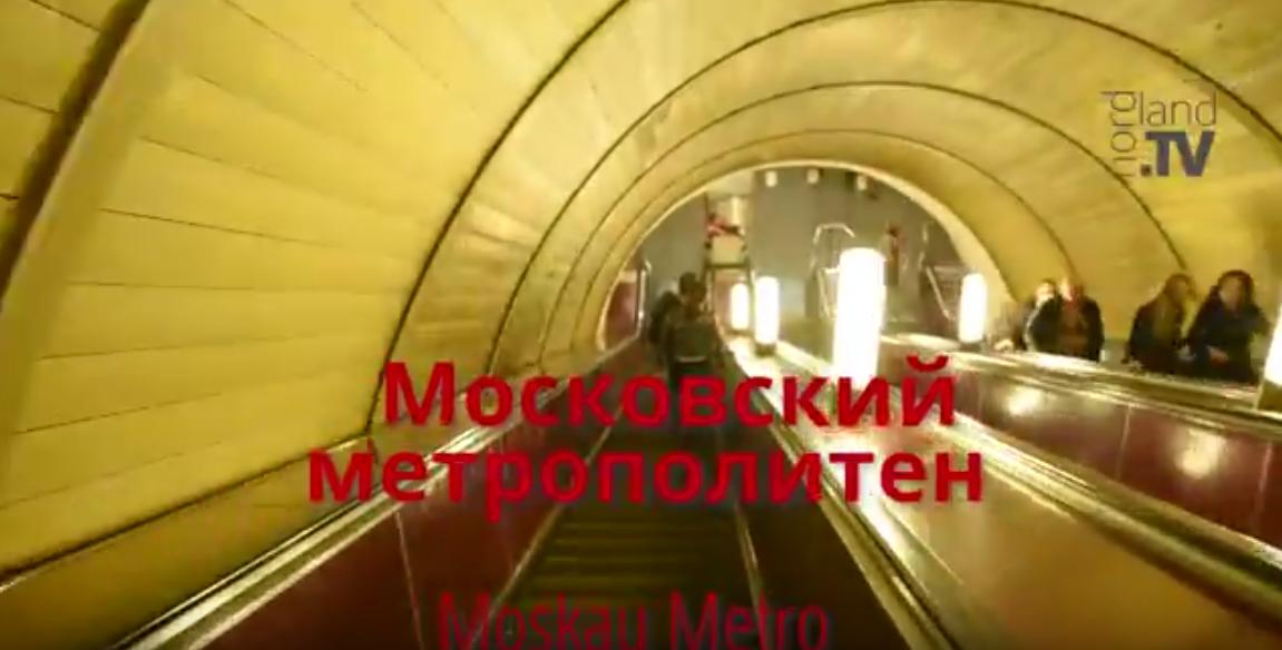 Moskau 2018